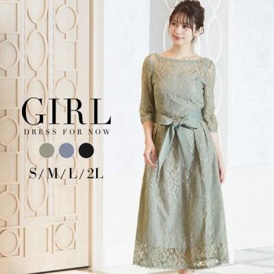 結婚式 ワンピース パーティードレス ドレス ロング丈 ロング 袖あり レース 大きいサイズ ミモレ丈 ゆったり 小さいサイズ