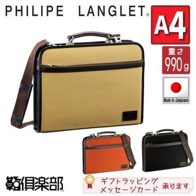 ダレスバッグ ビジネスバッグ メンズ ビジネスバック 日本製 A4 ブリーフケース 2way 鍵付き 豊岡製鞄 KBN22286