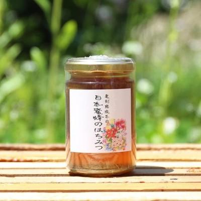 日本蜜蜂 国産 日本蜜蜂のはちみつN150/坂井養蜂場 ハチミツ クリスマス お歳暮 御中元 クリスマス
