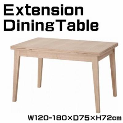 ダイニングテーブル 4人掛け 4人用 テーブルのみ 伸長式 エクステンションテーブル 幅 120cm ~ 180cm 木製 天然木 CPN-118NA