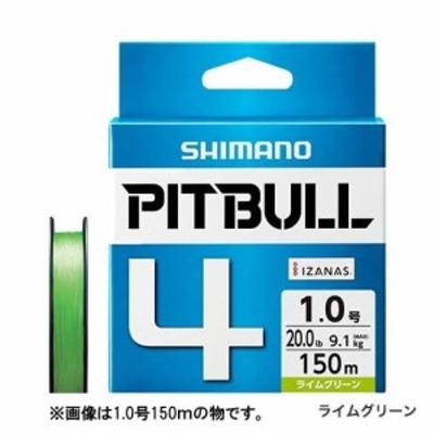 シマノ ピットブル4 ライムグリーン 200m PL-M64R (PEライン)