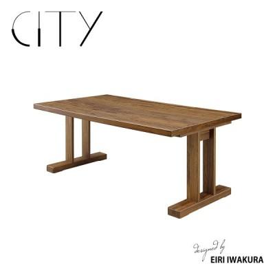 ダイニングテーブル 北欧 6人用 170cm 二本脚 モダン ウォールナット 無垢 木製 高級 長方形 リビング シンプル CITY シギヤマ家具工業 低め68cm