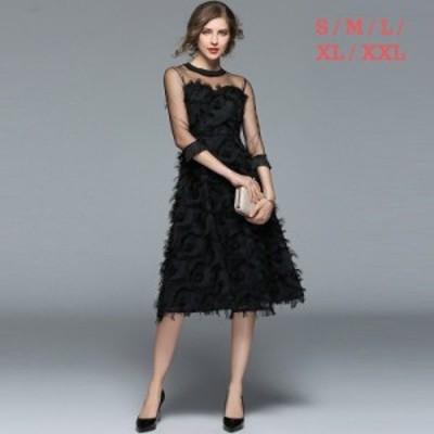 結婚式 ワンピース パーティー 通勤 服装 ファッション 20代 30代 40代 膝丈 お呼ばれ 二次会 サイズ豊富
