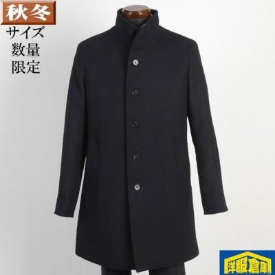 スタンドカラー コート メンズ ウール Lサイズ ビジネスコート織り柄 SG-L 16000 GC36241
