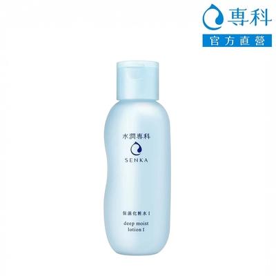 【水潤專科】保濕化粧水 200mL(清爽型)