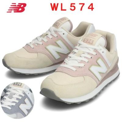 ニューバランス WL574 スニーカー レディース 全2色 グレイ LBR ホワイト/ピンク LBL カラーブロッキングバージョン