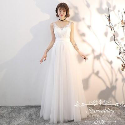 Aラインドレス 花嫁 二次会 パーティードレス ロングドレス ドレス 結婚式 安い 大きいサイズ ウェティグドレス 海外挙式 エレガンス おしゃれ