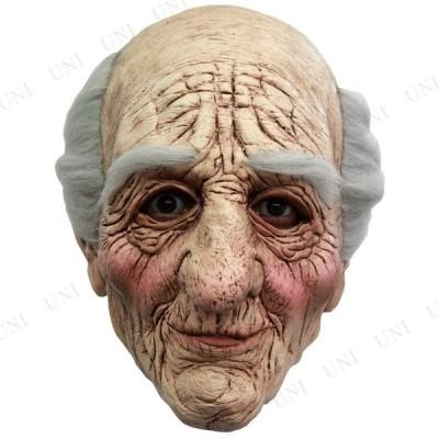 コスプレ 仮装 衣装 ハロウィン パーティーグッズ かぶりもの プチ仮装 老人マスク
