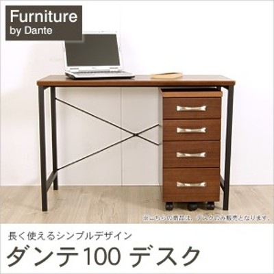 パソコンデスク スチール脚 ブラウン ダンテ 幅100cmタイプ デスク ウォールナットの木目がシックな雰囲気を演出