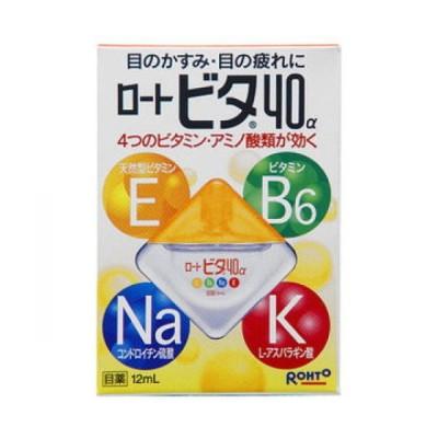 【第3類医薬品】 ロート ビタ40α  12ml