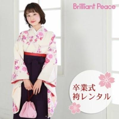 BrilliantPeace 袴 レンタル 卒業式 袴セット 卒業式袴セット2尺袖着物&袴 フルセットレンタル  安い 上品 白