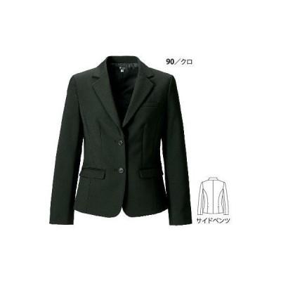 40010 レディスジャケット XEBEC ジーベック スーツ  5号〜19号 ポリエステル100%