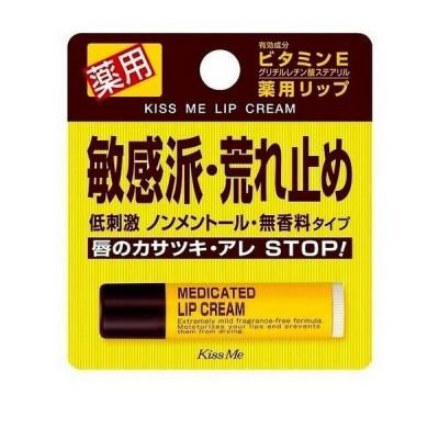 《伊勢半》 キスミー 薬用リップクリーム 2.5g 【医薬部外品】