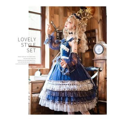 星明夜 JSKゴシックロリータ ドレスフルセット 【日本正規販売代理店】