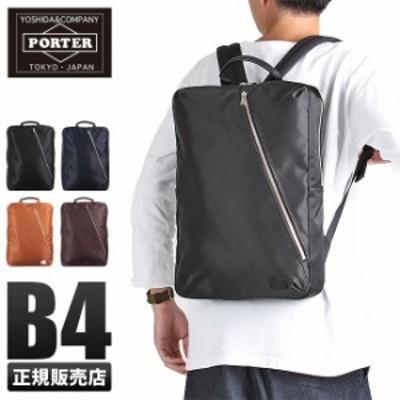 レビューで追加+5%|吉田カバン ポーター リフト リュック ビジネスリュック メンズ ブランド A4 B4 PORTER 822-05440