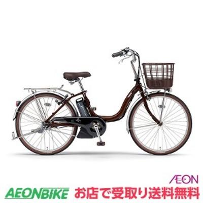 クーポン配布中!電動 アシスト 自転車 ヤマハ (YAMAHA) PAS シオンユー SION-U 2020年モデル カカオ 内装3段変速 24型 PA24SU お店受取