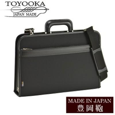 日本製 豊岡鞄 バッグ メンズ 男性用 ビジネスバッグ ブランド BAG アンティーク シンプル 22321