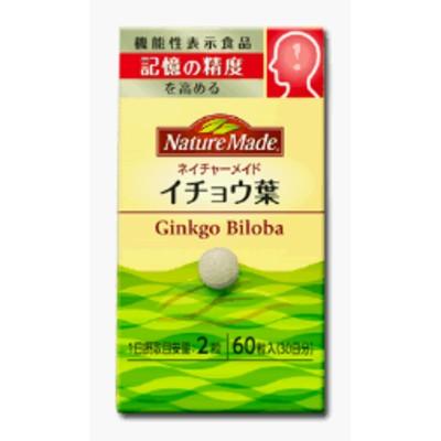 【大塚製薬】ネイチャーメイド イチョウ葉 60粒(機能性表示食品)