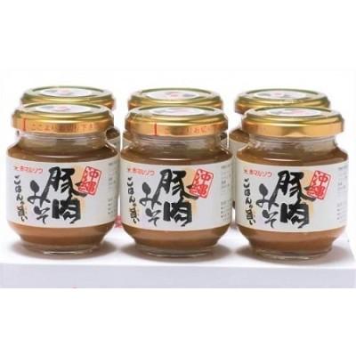 「沖縄のフォアグラ」県民が愛する沖縄豚肉みそ(6個セット)