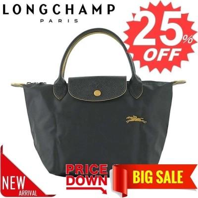 ロンシャン バッグ トートバッグ LONGCHAMP LE PLIAGE CLUB 1621 SAC PORTE MAIN M 300 FUSIL 619  比較対象価格 12,960円