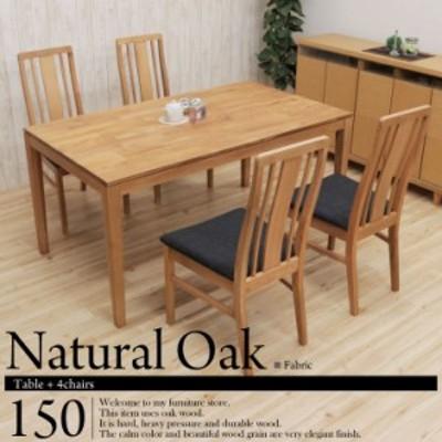 ダイニングテーブルセット 5点 4人 幅150cm kapuri150-5-351fab ナチュラルオーク ファブリック 木製 アウトレット 31s-3k hg