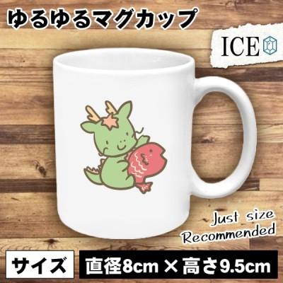 辰 おもしろ マグカップ コップ 十二支 干支 陶器 可愛い かわいい 白 シンプル かわいい カッコイイ シュール 面白い ジョーク ゆるい プレゼント プレゼント