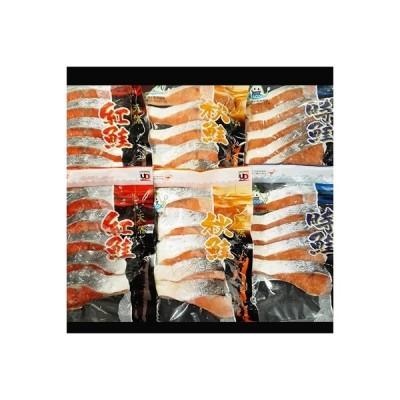 根室市 ふるさと納税 根室海鮮市場<直送>紅鮭切身・時鮭切身・秋鮭切身各10切(計30切、約1.8kg) A-28001