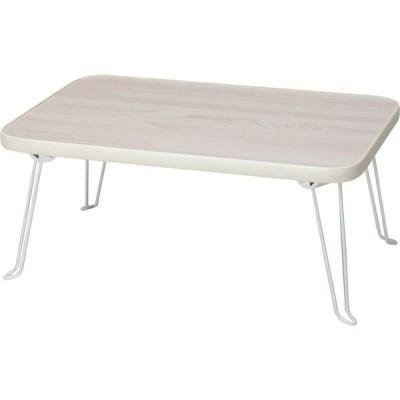 永井興産 ハウステーブル 幅450×奥行300×高さ185mm ホワイト NK-45WH 1台(直送品)