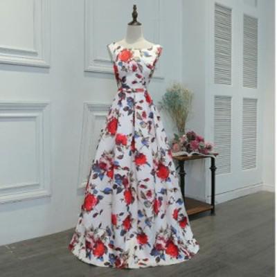 ロングドレス 演奏会 大人 上品 パーティードレス ウエディングドレス 結婚式 発表会 大きいサイズ Aライン フォーマル 袖なし 花柄 披露
