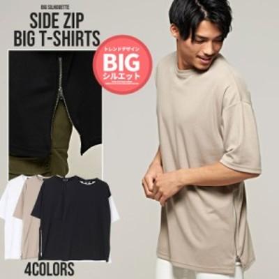 Tシャツ メンズ 半袖 トップス インナー カットソー クルーネック 無地 サイドジップ ビッグシルエット 大きいサイズ ホワイト グレージ