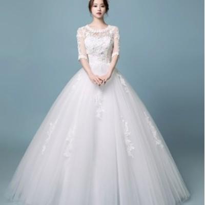 ロング丈 ブライダルドレス 結婚式 花嫁 ホワイト ウェディングドレス 5分袖 刺繍花柄 スタイリッシュ チュール 白