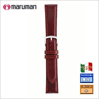 マルマン 紳士皮革バンド カーフ ワイン ステッチ入り 時計際幅 19mm 美錠幅 16mm  DM便利用で送料無料(代引き不可)