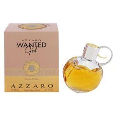 【香水 アザロ】AZZARO ウォンテッド ガール EDP・SP 80ml 香水 フレグランス WANTED GIRL
