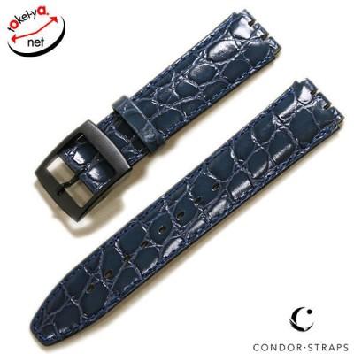 時計ベルト スウォッチ用 CONDOR コンドル 型押し ダークブルー 17mm