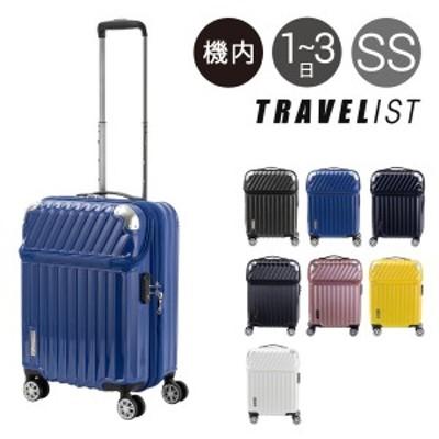 【レビューを書いて+5%】トラベリスト スーツケース モーメント 機内持ち込み 35L/43L 48cm 3.4kg 76-20290 トップオープン 拡張 ハー