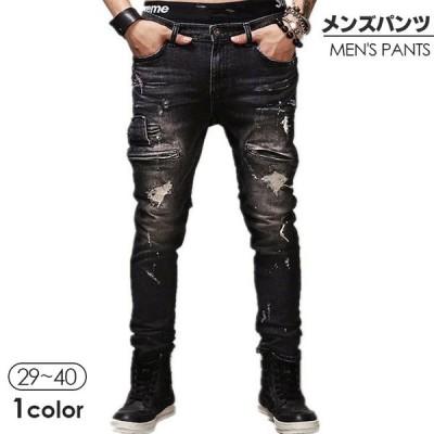 送料無料 デニム デニムパンツ メンズパンツ カジュアル メンズファッション ダメージパンツ ダメージ加工 クラッシュ カジュアルパンツ