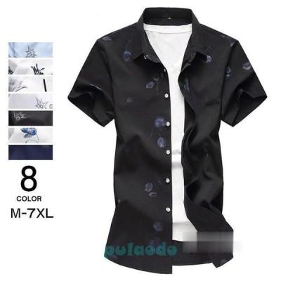 花柄シャツ メンズ アロハシャツ カジュアル 半袖 トップス メンズシャツ 和柄 開襟 春服 春物