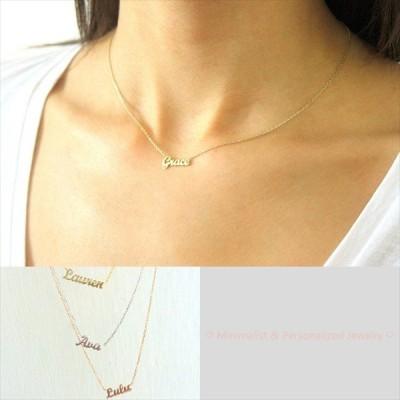 自由に作成 ネーム ペンダント ネックレス 14KGF / 14KRGF / S925 [Pretty Jewelry by hw] 海外受注