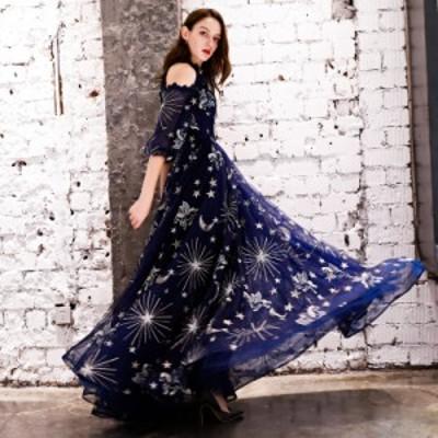 レディース プリント Aラインワンピース ロングドレス イブニングドレス 披露宴 二次会 結婚式 忘年会ドレス パーティードレス