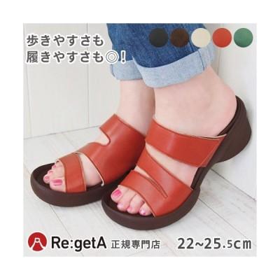 リゲッタ サンダル レディース RLW2563 デザインストラップ Re:getA ウェッジ コンフォート おしゃれ 歩きやすい 快適