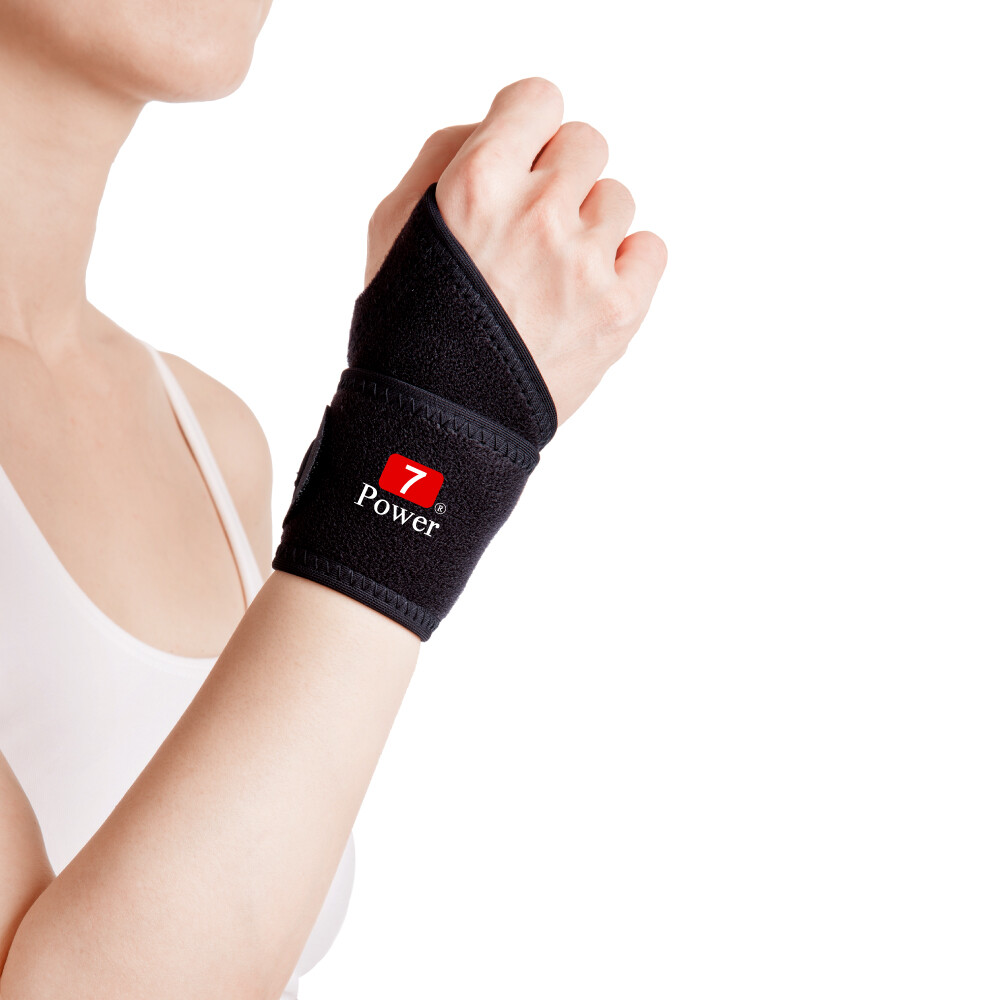7power醫療級專業護腕