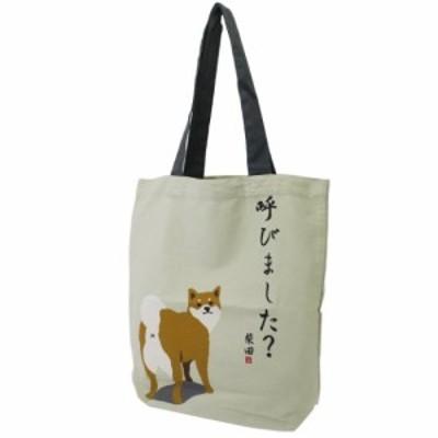トートバッグ 柴田さんの住む東京わさび町 A4 カジュアル トート 呼ばれてしばたさん 柴犬 39×38×10cm キャラクター グッズ