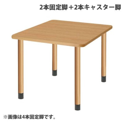 『代引不可』(個人宅+3300円) タック テーブル 固定脚+キャスター脚 W900×D900×H656mm ナチュラル UFT-4K9090-NA-L2 『返品不可』