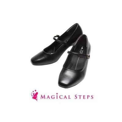 【美歩行パンプス】MAGICAL STEPS(マジカルステップス)/スクエアトウパンプス/甲ストラップ/5.5cmヒール【レディースパンプス】