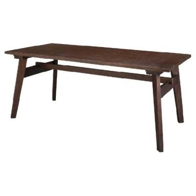 ダイニングテーブルのみ 木製 北欧風 幅160cm 4人用 4人掛け