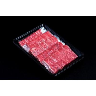 肉 牛 A5限定 仙台牛 しゃぶしゃぶ用 肩バラ・ブリスケ 400g 冷凍同梱可能