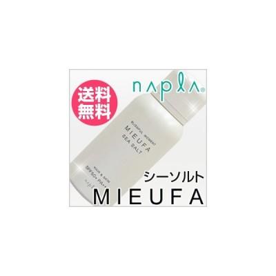 ◎ナプラ ミーファ フレグランス UVスプレー シーソルト 80g SPF50+PA++++