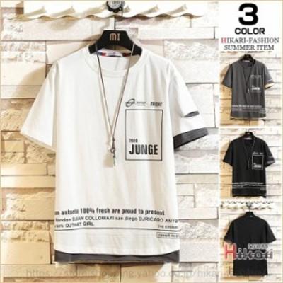 Tシャツ 半袖Tシャツ メンズ プリントTシャツ 英字 夏物 トップス 切り替え 半袖 ティーシャツ 黒 白 グレー