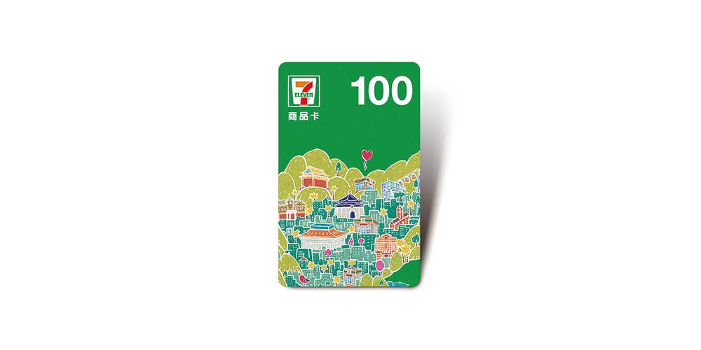 統一超商100元虛擬商品卡