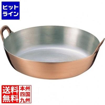 SA銅 揚鍋 48cm AAG08048
